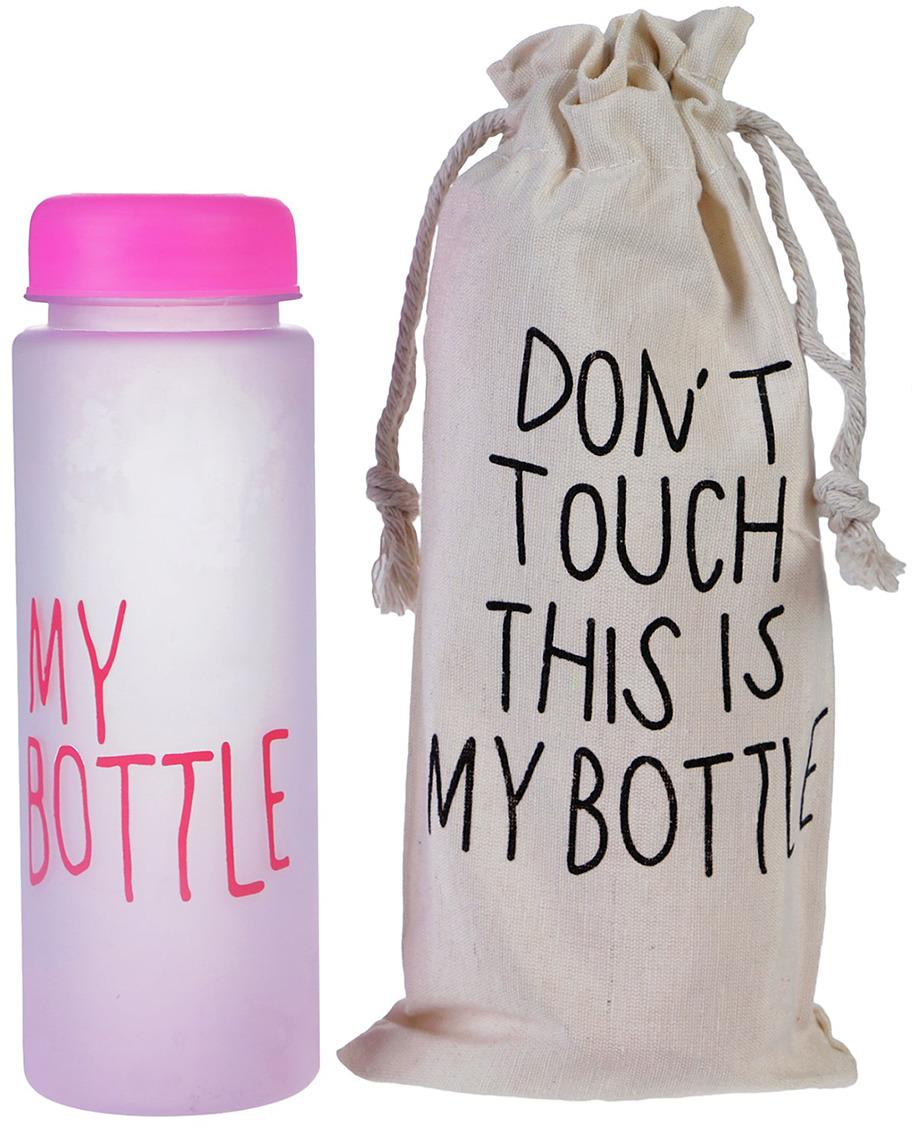 Бутылка для воды My Bottle, градиент, в мешке, цвет: розовый, 500 мл бутылка для воды my bottle градиент в мешке цвет желтый 500 мл