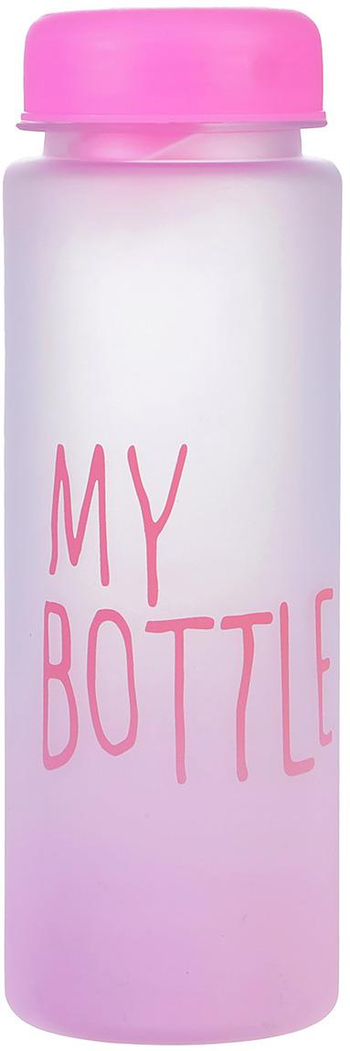 Бутылка для воды My Bottle, цвет: розовый, 500 мл3516283Бутылка для воды, особенно в таком ярком дизайне, всегда хороший помощник в любом вашем начинании. Спасет вас от жажды в походе, спортзале, либо просто прогулке по любимым местам.
