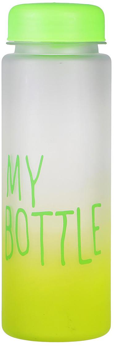 Бутылка для воды My Bottle, цвет: зеленый, 500 мл бутылка для воды my bottle в чехле цвет голубой 500 мл