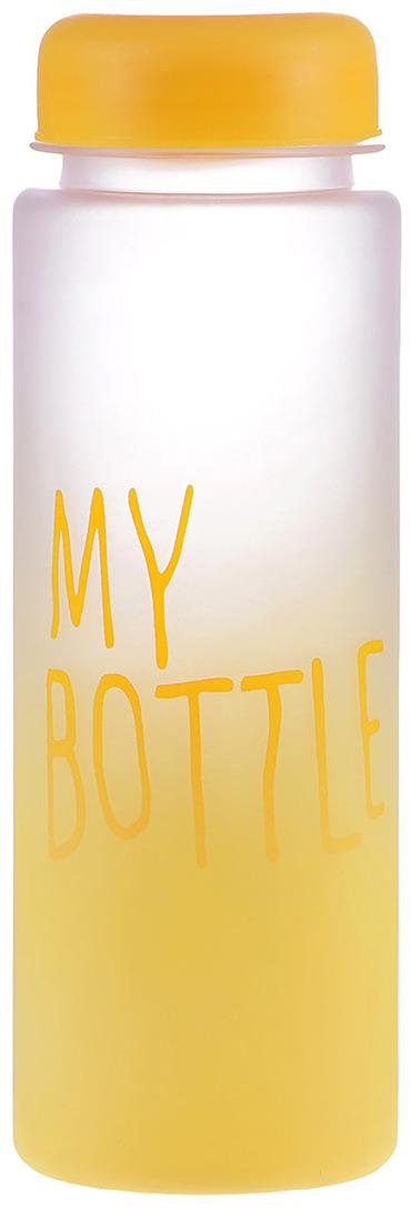 Бутылка для воды My Bottle, цвет: желтый, 500 мл бутылка для воды my bottle градиент в мешке цвет желтый 500 мл