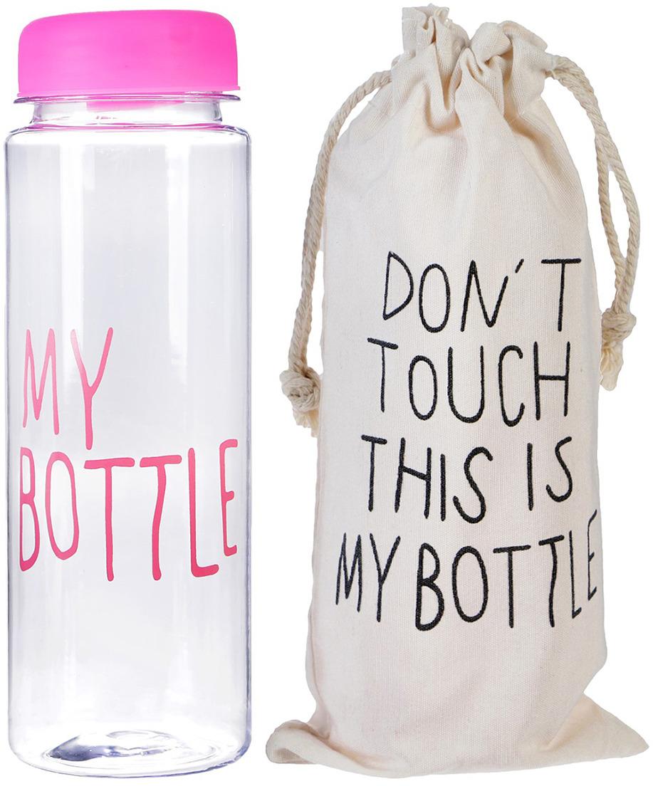 Бутылка для воды My Bottle, в мешке, цвет: розовый, 500 мл бутылка для воды my bottle градиент в мешке цвет желтый 500 мл
