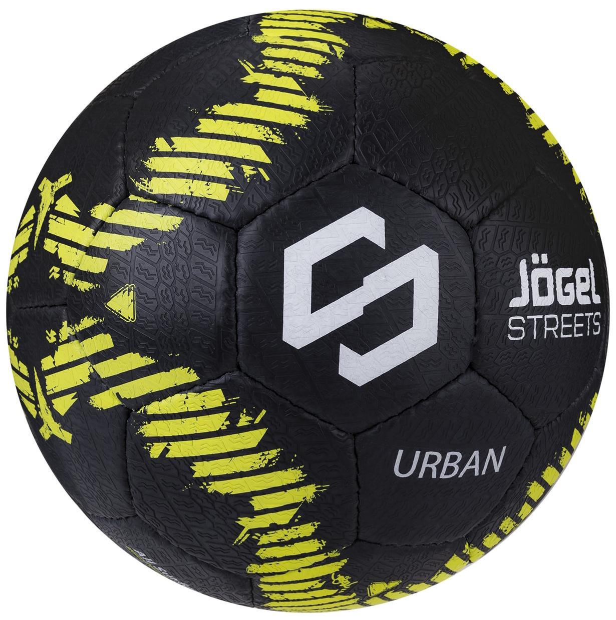 Мяч футбольный Jogel JS-1110 Urban. Размер №5