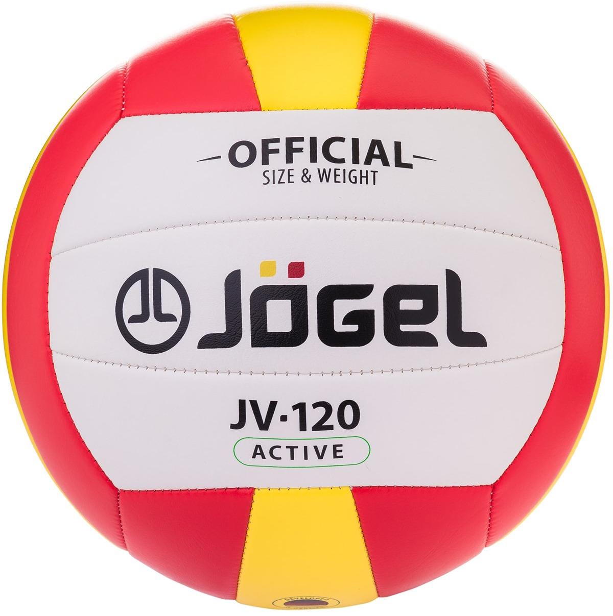 Мяч волейбольный Jоgel JV-120, цвет: оранжевый, красный. Размер 4 мяч волейбольный jоgel jv 220 цвет синий оранжевый размер 4