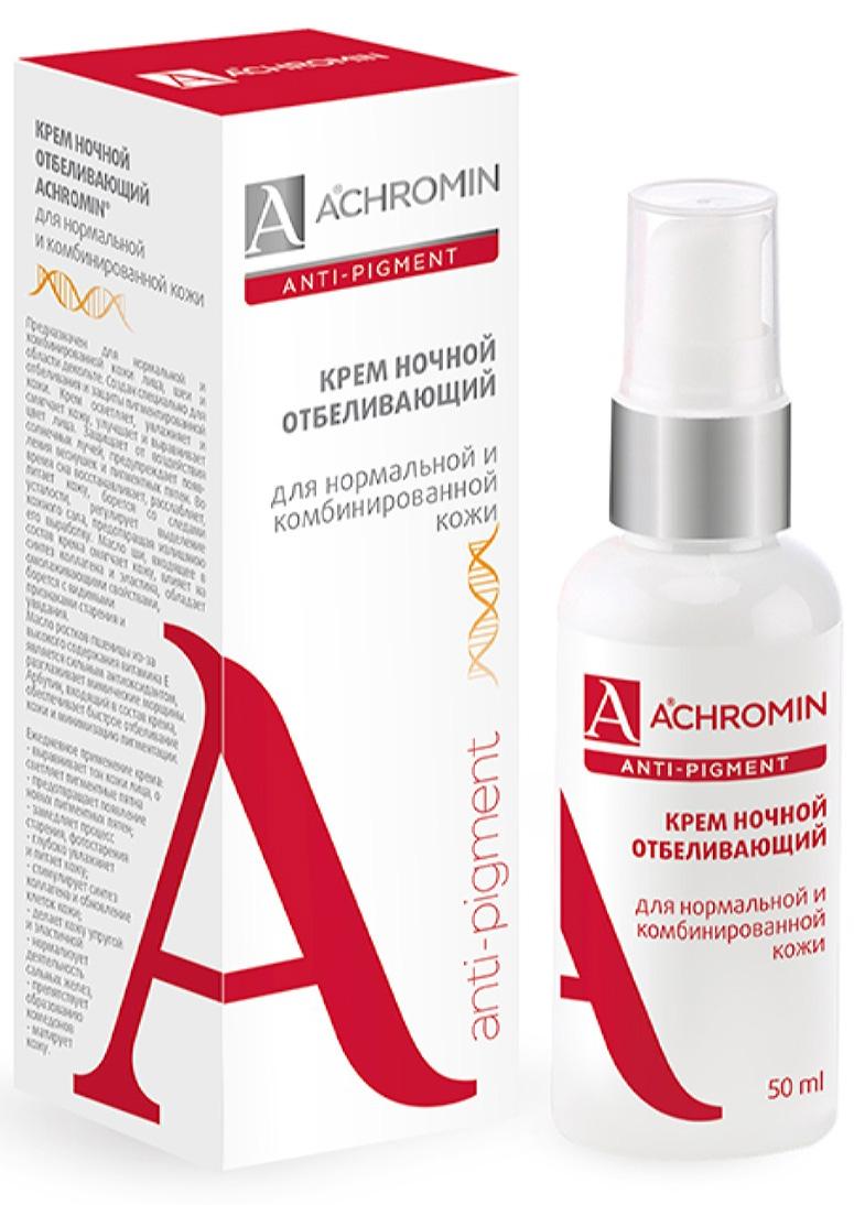 Крем ночной Achromin, отбеливающий, для нормальной и комбинированной кожи, 50 мл Achromin
