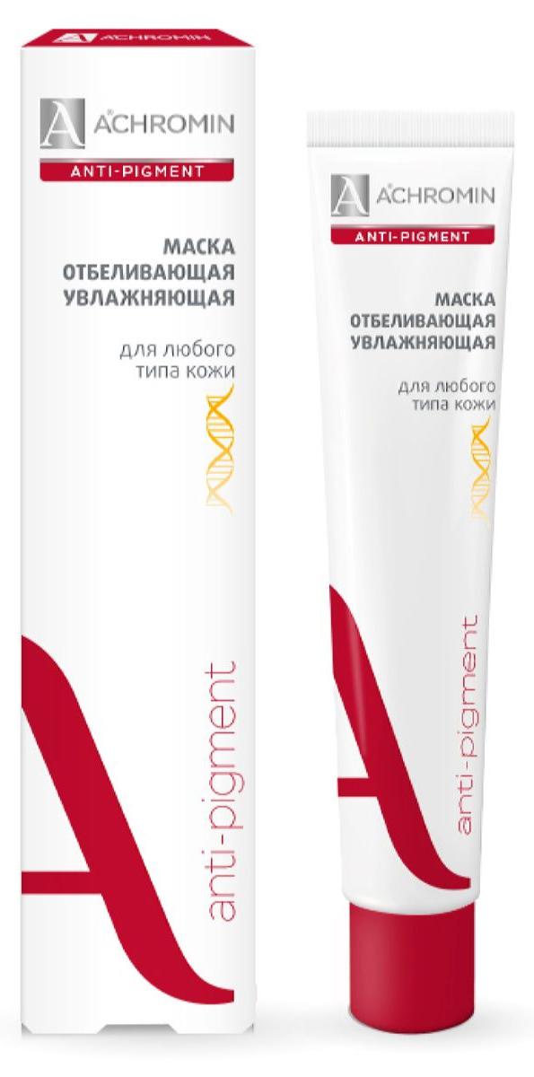 Маска для лица Achromin, отбеливающая, увлажняющая, 75 мл dr jart doctor s label маска для лица рецепт увлажнения doctor s label маска для лица рецепт увлажнения