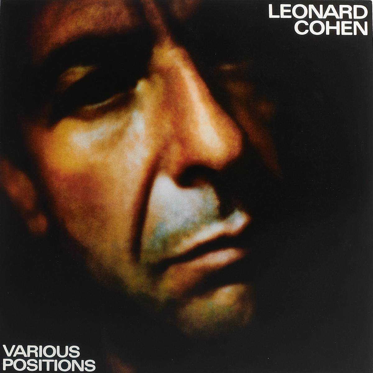 Леонард Коэн Leonard Cohen. Various Positions (LP) цена 2017