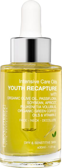 Масло для сухой и чувствительной кожи Seventeen Intensive Care Oils Youth Recapture, 30 мл