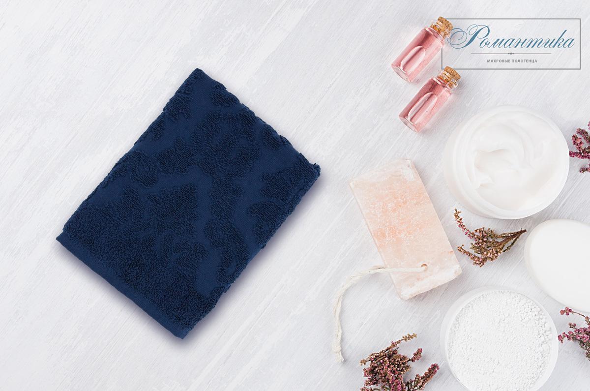 Фото - Полотенце махровое Романтика Валенсия, цвет: индиго, 50 х 90 наборы полотенец для кухни романтика полотенце вафельное 50 70 романтика душистый пион