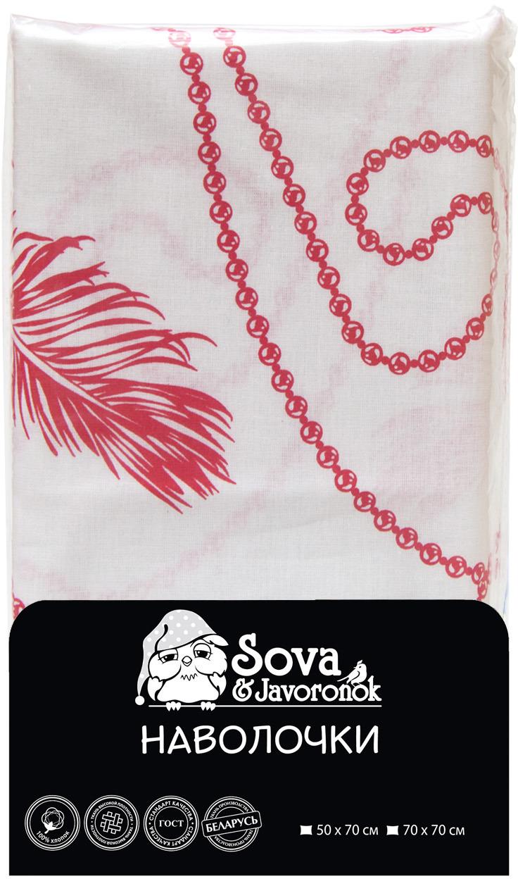Наволочка Sova & Javoronok Будуар, 50 х 70 см, 2 шт наволочка сова и жаворонок набор из 2 наволочек 70х70 см premium