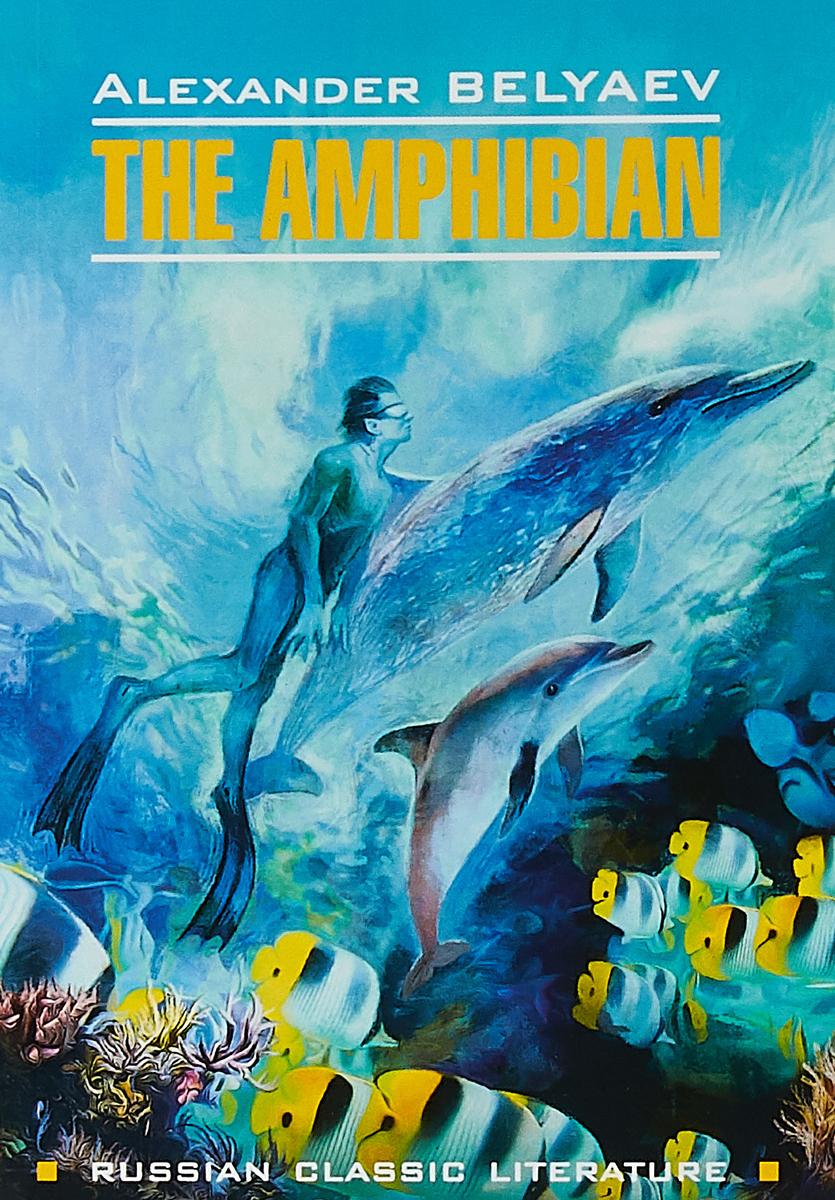Alexander Belyaev The amphibian недорго, оригинальная цена