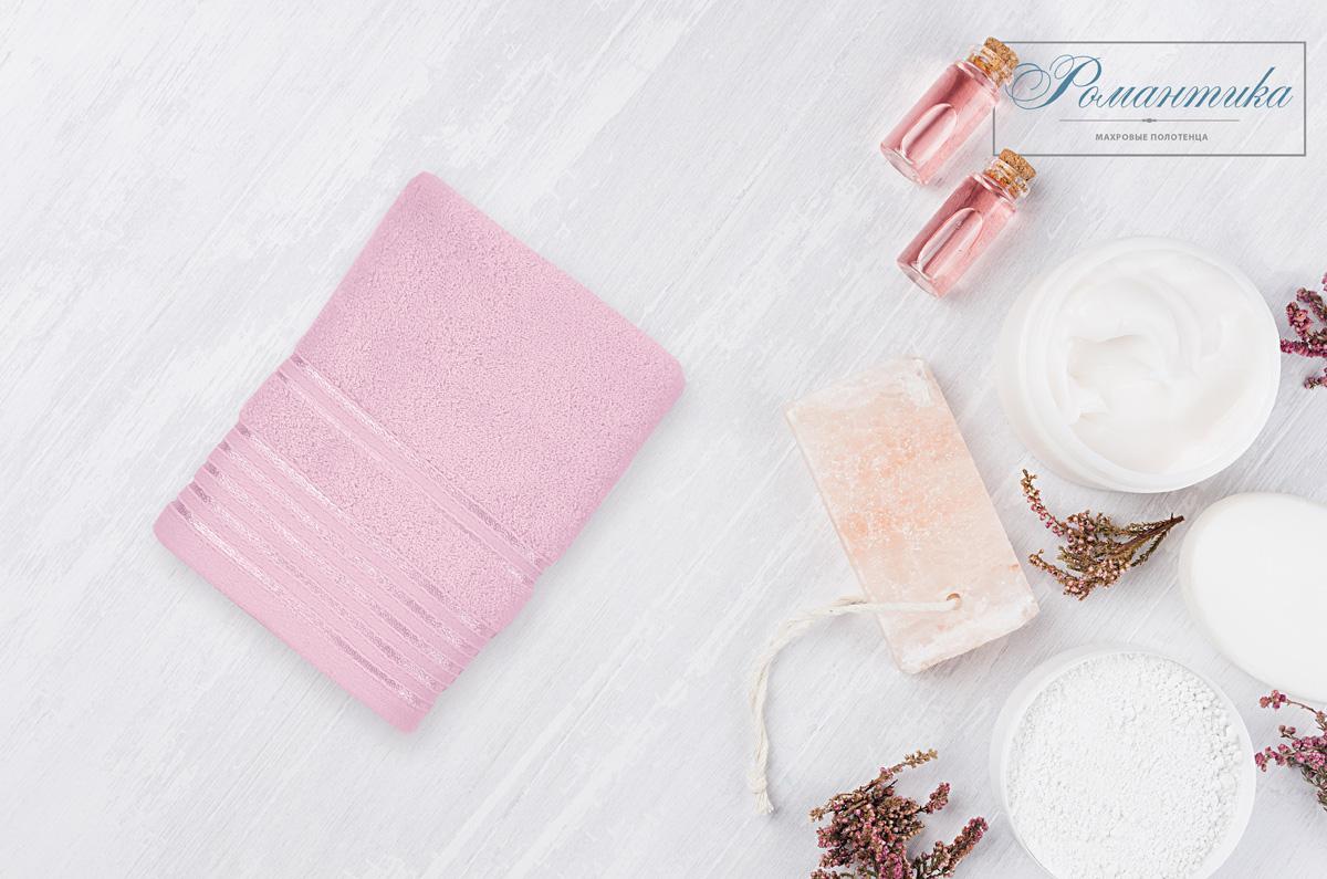 Фото - Полотенце махровое Романтика Патрисия, цвет: розовый, 50 х 90 наборы полотенец для кухни романтика полотенце вафельное 50 70 романтика душистый пион