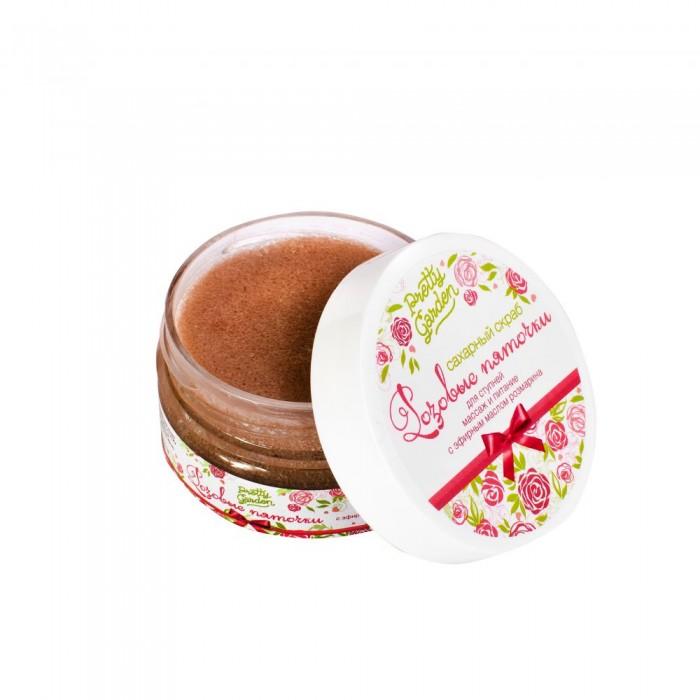 Скраб сахарный для тела Pretty Garden Розовые пяточки, 170 мл пачули масло эфирное 10мл дина