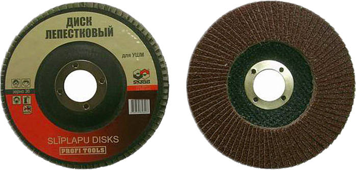 Фото - Круг обдирочный Skrab, лепестковый закругленный, Р120 В, 125 х 22 мм, 10 шт круг обдирочный skrab лепестковый плоский р220 а 125 х 22 мм 10 шт