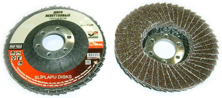 Круг обдирочный Skrab Мини, лепестковый торцевой, Р80, 75 x 16 мм, 20 шт бокорезы skrab 22532 мини 110 мм