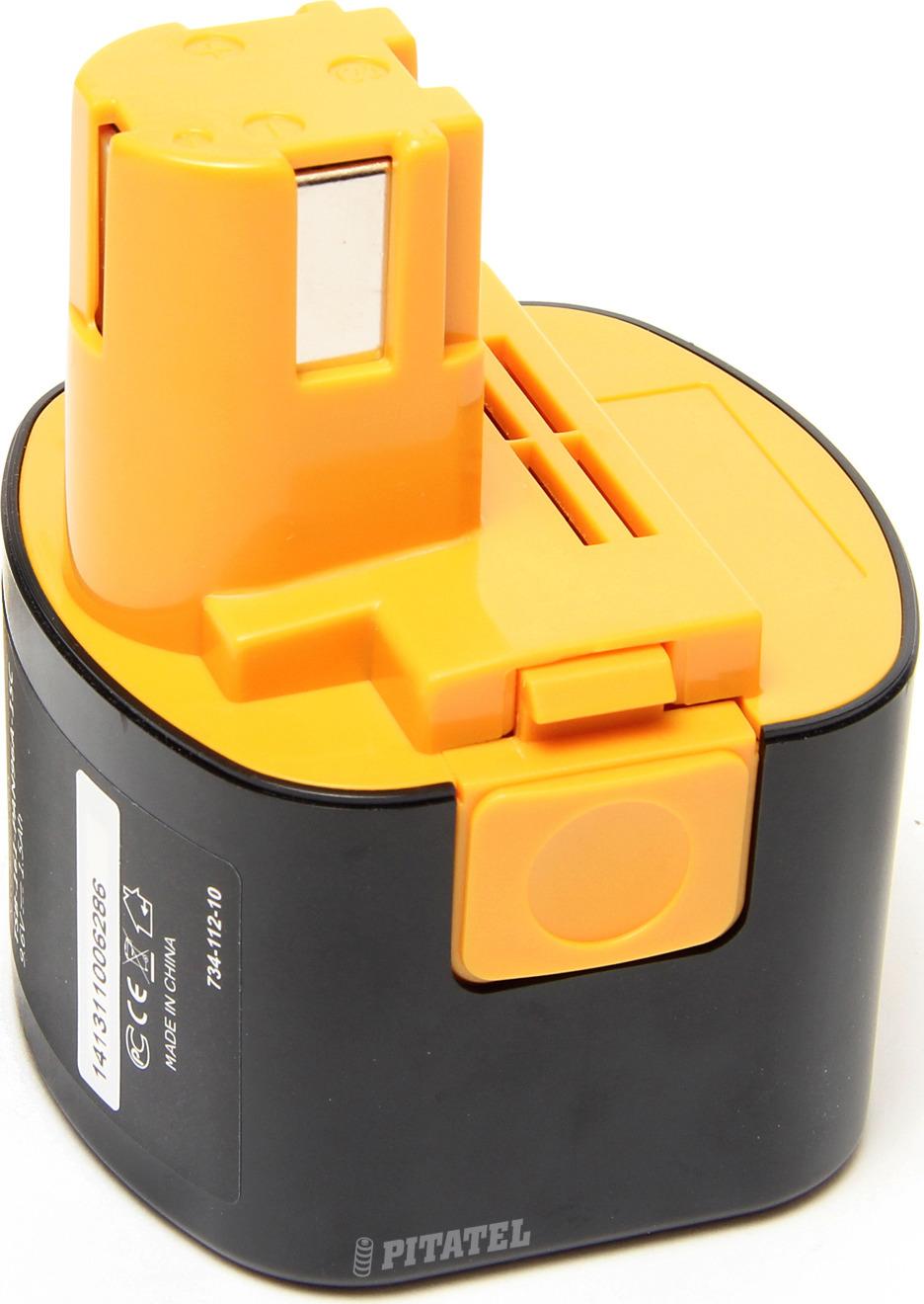 Аккумулятор для инструмента Pitatel для PANASONIC. TSB-161-PAN96A-15C аккумулятор для телефона pitatel seb tp214