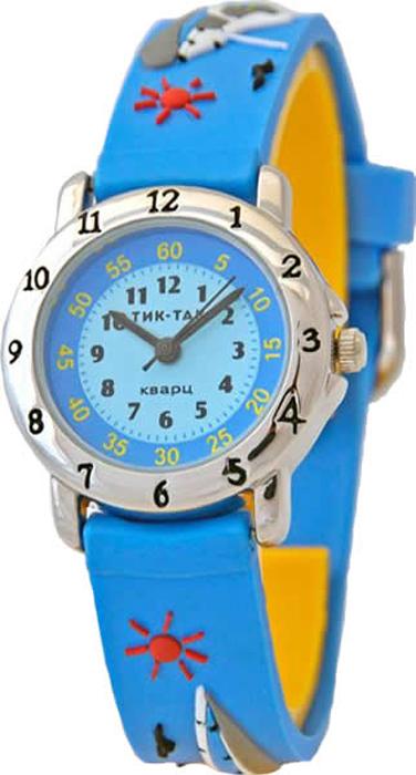 Часы наручные детские Тик-Так Катер, цвет: голубой часы детские наручные