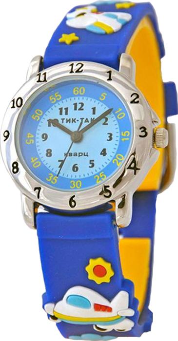Часы наручные детские Тик-Так Синий вертолет, цвет: синий часы детские наручные