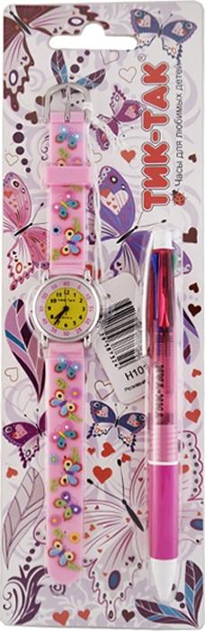 Часы наручные детские Тик-Так, цвет: розовый часы детские наручные