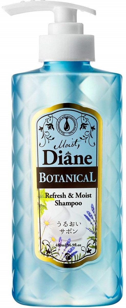"""Шампунь для волос бессиликоновый бессульфатный Moist Diane """"Botanical Refresh. Питание"""", 480 мл"""