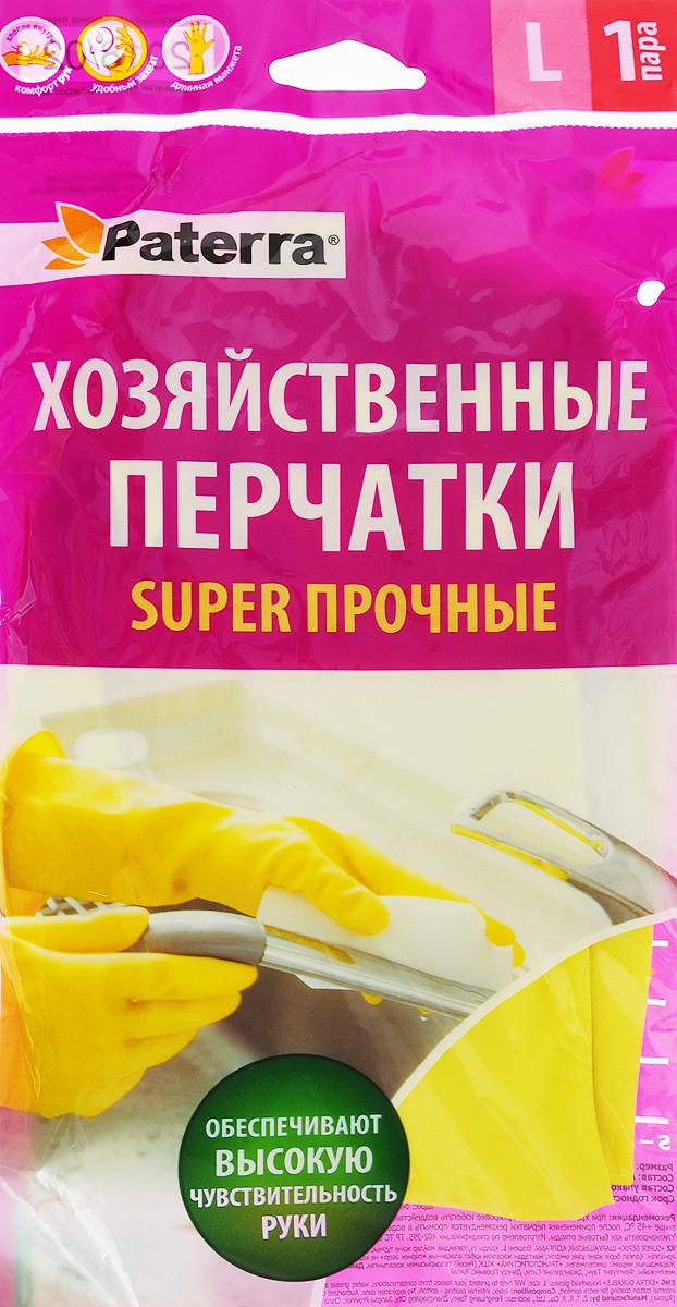 """Перчатки хозяйственные Paterra """"Super прочные"""". Размер 9 (L)"""