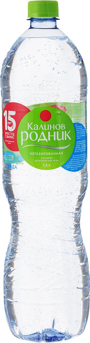Калинов Родник питьевая артезианская негазированная вода, 1,5 л