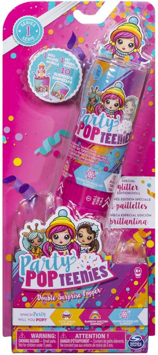 """Набор игровой с куклой Party Popteenies """"Двойная хлопушка с сюрпризом"""", 46801"""