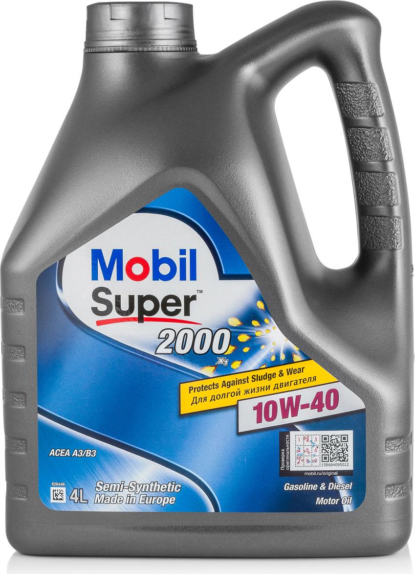 Масло моторное Mobil Super 2000 X1, полусинтетическое, класс вязкости 10W-40, 4 л