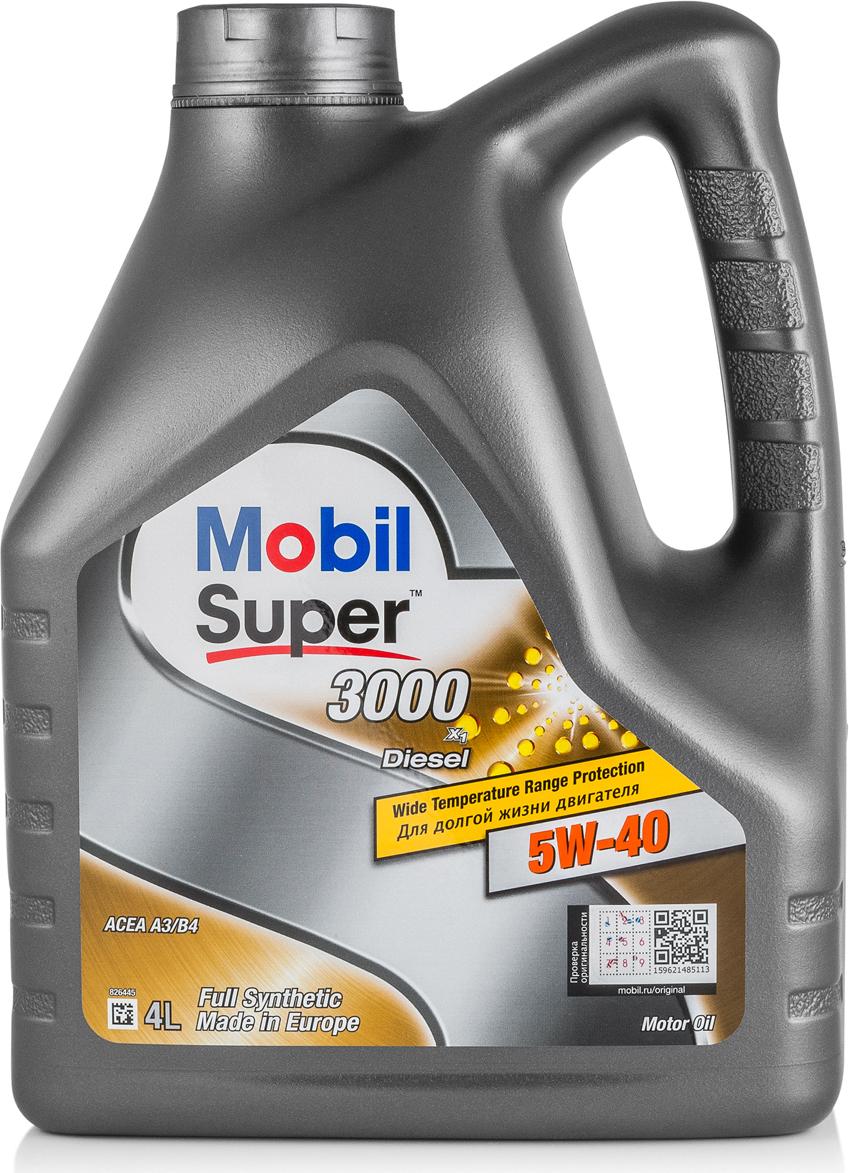 Масло моторное Mobil Super 3000 X1 Diesel, синтетическое, класс вязкости 5W-40, 4 л
