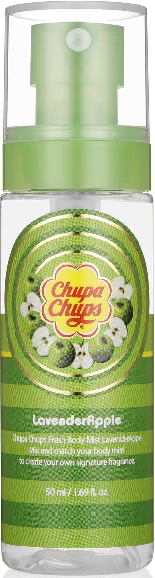 Кислотный мист для тела Chupa Chups, с ароматом LavenderApple, 50 мл