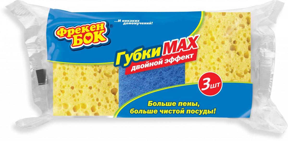 Губка кухонная Фрекен Бок Мax, 3 шт губка кухонная фрекен бок 3 шт