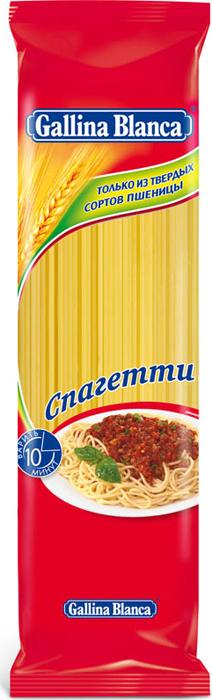 Макароны Спагетти Gallina Blanca, 450 г