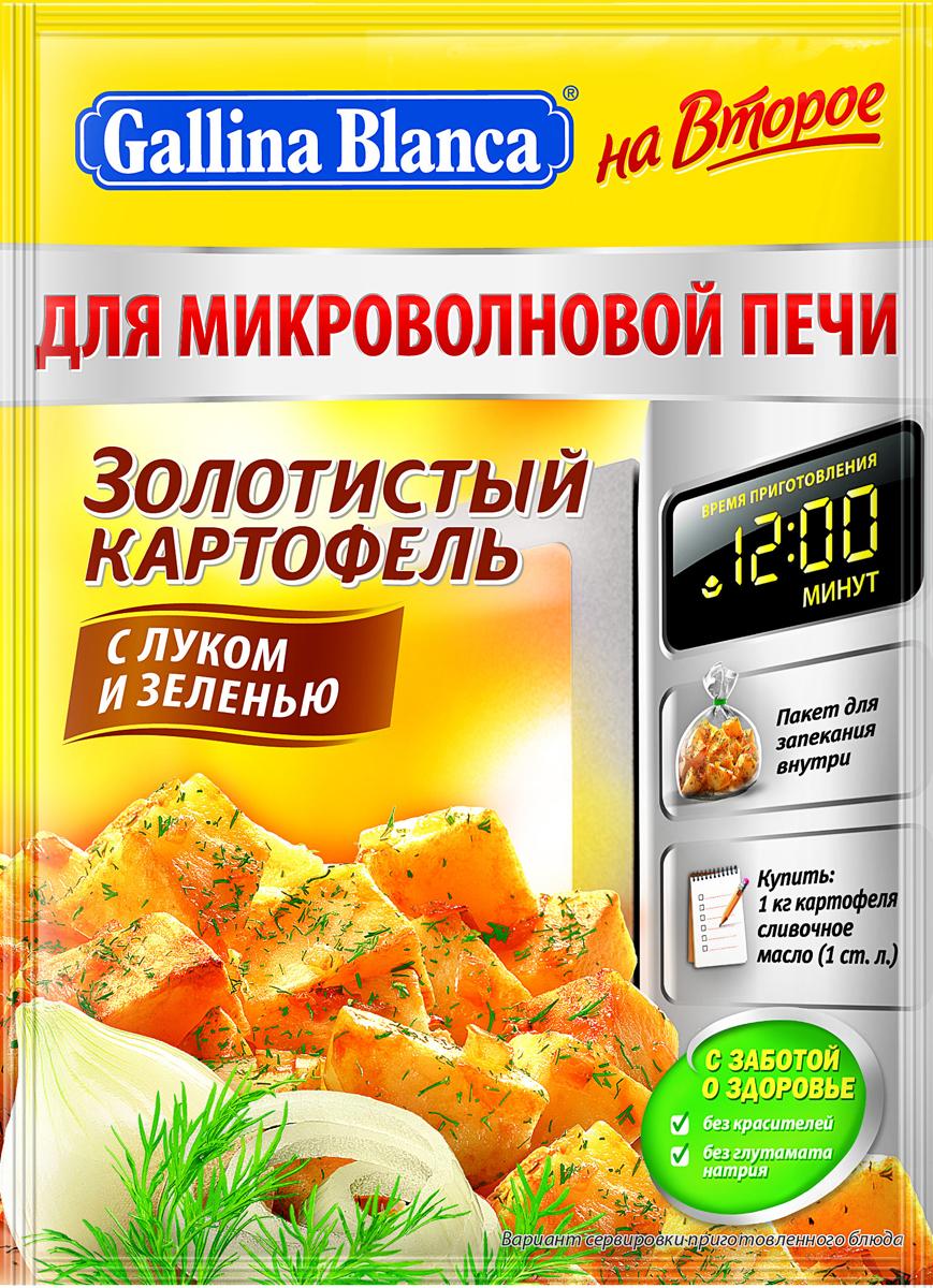 Смесь Золотистый картофель с луком и зеленью Gallina Blanca, 24 г