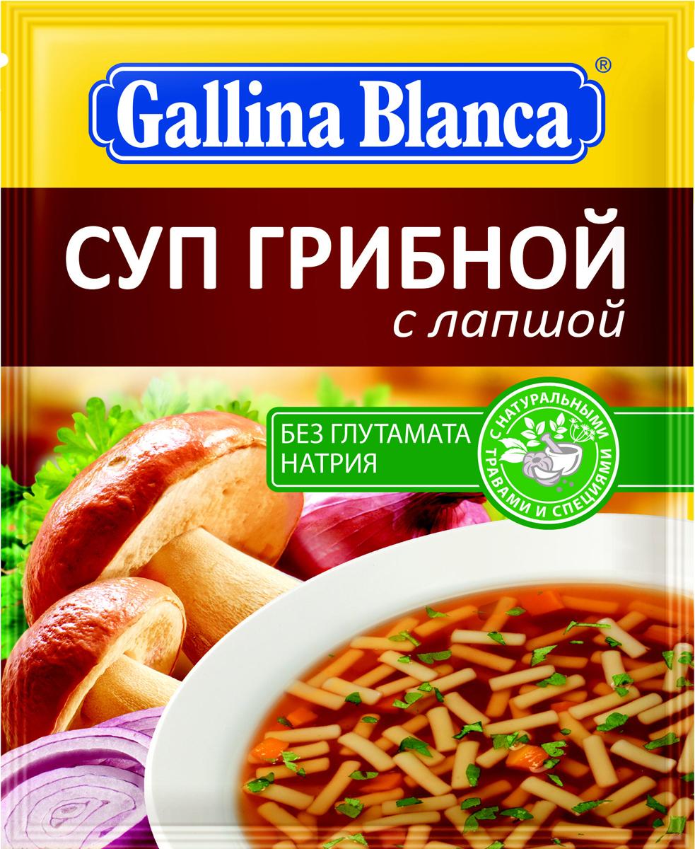 Суп Грибной с лапшой Gallina Blanca, 52 г