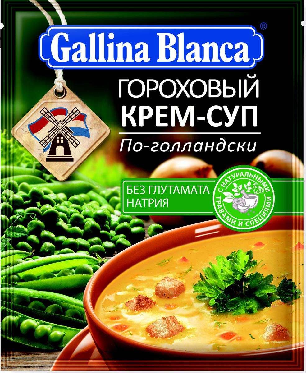 Крем-суп Гороховый по-голландски Gallina Blanca, 67 г можно ли беременным щавелевый суп