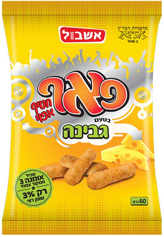 цена на Снэки Eshbol Ltd Снэк кукурузный «Пафф» со вкусом сыра 60 г, Сыр, 60