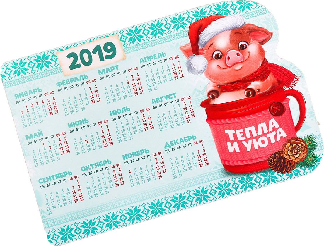 календарь нового года фото скорпион
