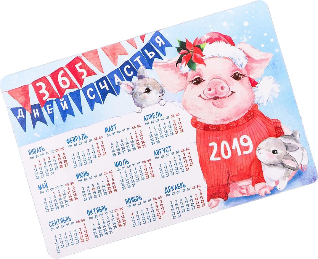 Магнит-календарь Зимнее волшебство 365 дней счастья, 8 х 12 см