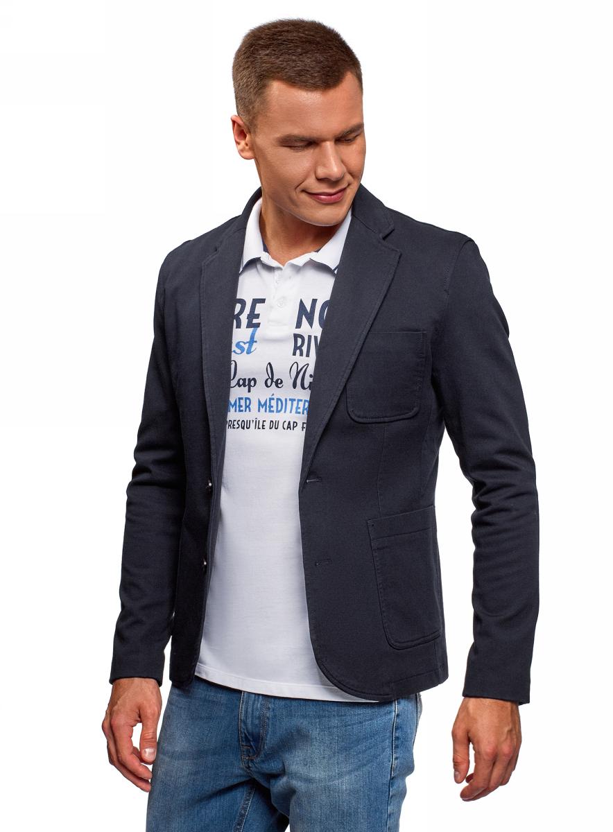 отеля пиджак под джинсы мужской картинки мой край