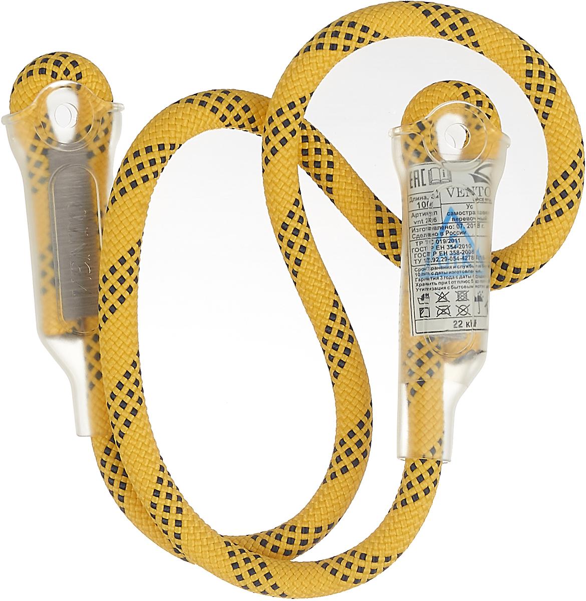 Ус самостраховки VENTO, веревочный, цвет: желтый, длина 100 см