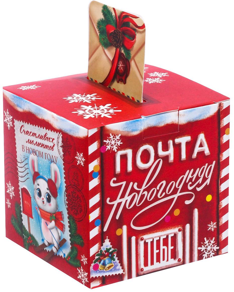 Коробка подарочная Дарите Счастье Почта новогодняя, сборная, фигурная, 6 х 6 х 6 см3573598Любой подарок начинается с упаковки. Что может быть трогательнее и волшебнее, чем ритуал разворачивания полученного презента. И именно оригинальная, со вкусом выбранная упаковка выделит ваш подарок из массы других. Она продемонстрирует самые теплые чувства к виновнику торжества и создаст сказочную атмосферу праздника.