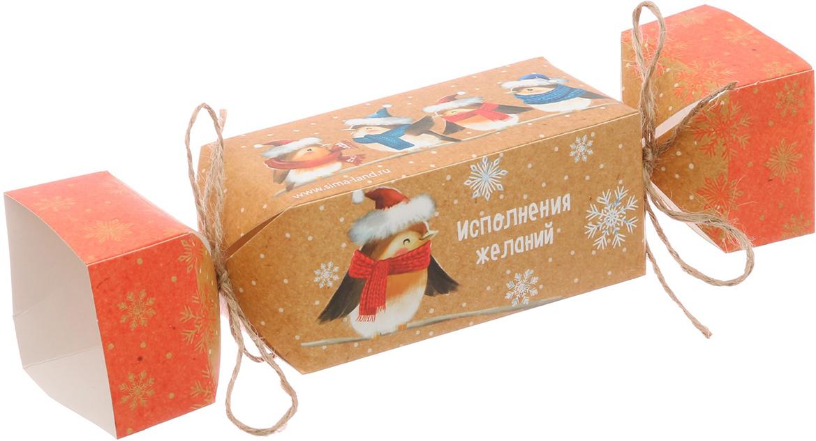 Коробка-конфета подарочная Дарите Счастье Исполнения желаний, складная, 11 х 5 х 5 см коробка подарочная mister christmas складная 15 5 х 19 5 х 6 5 см gh fb 1