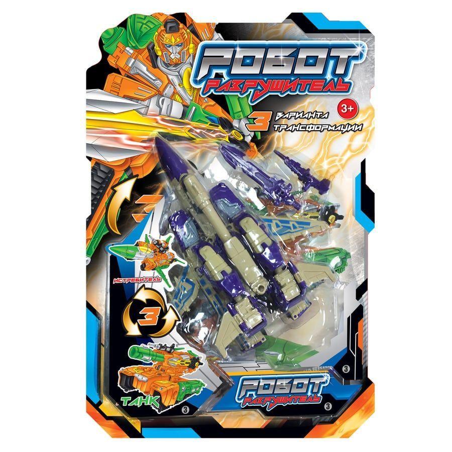 Игрушечный робот База игрушек Робот разрушитель игрушечный робот little tikes вращающийся робот 647536e4c 647536 розовый