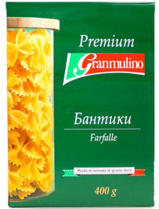 Granmulino бантики №72, 400 г granmulino premium ёлочка 59 350 г