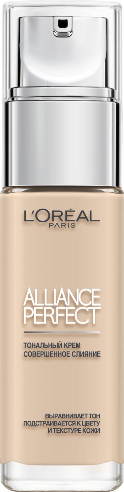 """Тональный крем L'Oreal Paris """"Alliance Perfect. Совершенное слияние"""", выравнивающий, увлажняющий, оттенок № 0,5, 30 мл"""
