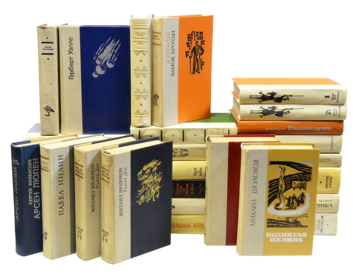 Серия Библиотека Лениздата (комплект из 31 книг) серия большая библиотека словарей и энциклопедических изданий комплект из 90 книг