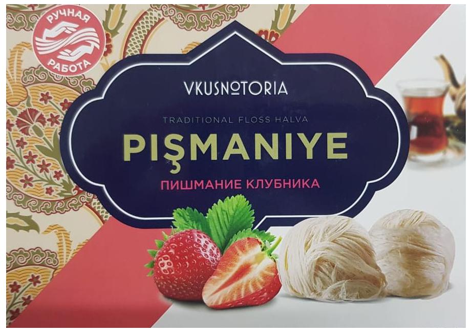 Пишмание с клубникой Vkusnotoria, 136 г