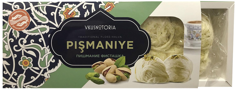 Пишмание с фисташками Vkusnotoria, 204 г
