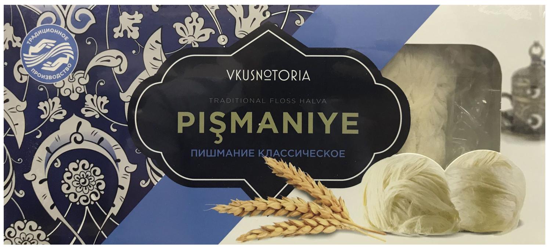 Пишмание классическое Vkusnotoria, 204 г