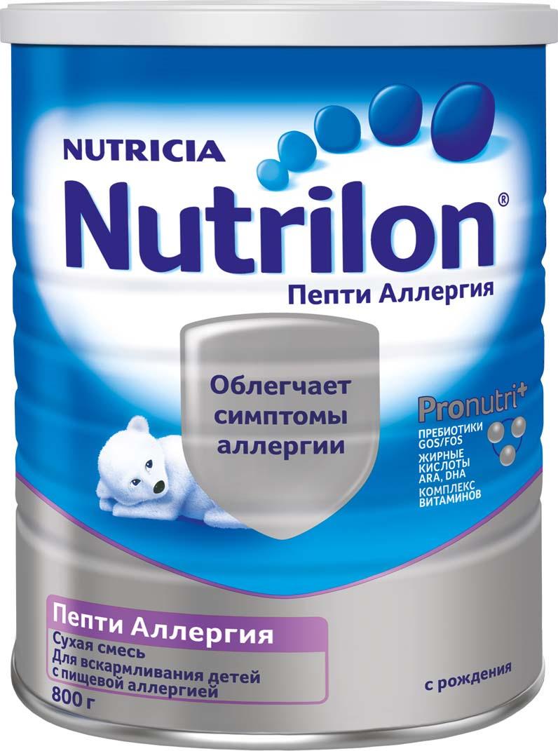Смесь Nutrilon Пепти Аллергия, 800 г