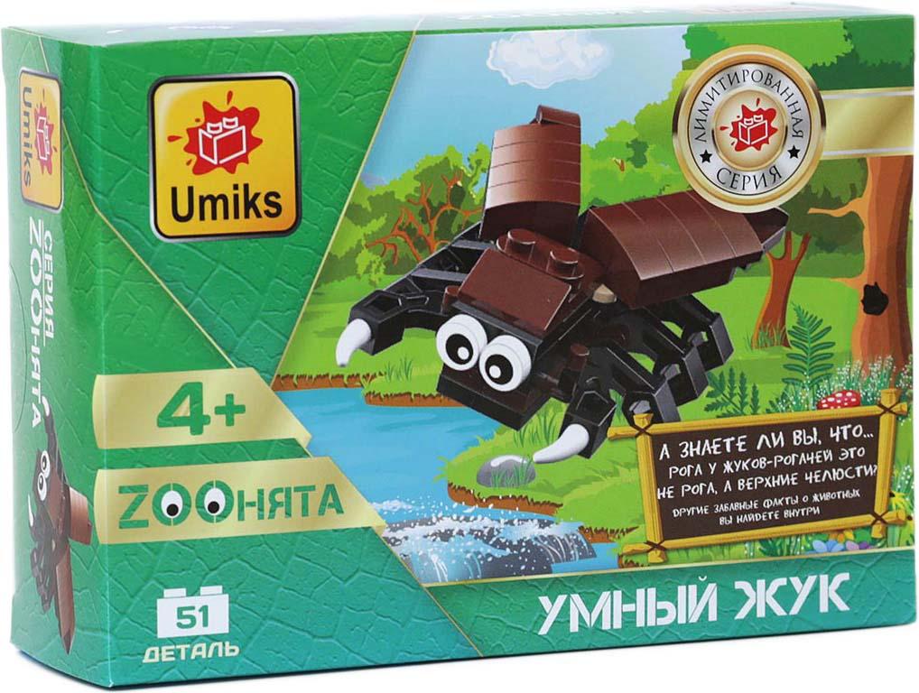 Конструктор Umiks